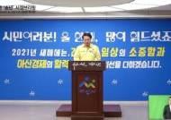 아산에서 '기숙학교' 관련 11명 무더기 확진…강릉 확진자 접촉