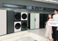 """""""비스포크 냉장고 -130만원, 올레드 TV -200만원""""…삼성·LG전자 31일까지 세일 행사"""