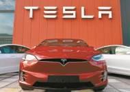 테슬라, 코로나에도 잘나갔다...전기차 50만대 최다판매 기록