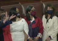 한복 입고 美의회에 섰다···서울서 태어난 하원의원 '순자'씨