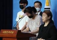 경찰, 故 고유민 선수 관련 현대건설 구단주 무혐의 송치