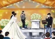 [더오래]코로나 결혼식장의 진풍경 '마스크 축가'