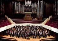 명성 높은 거장, 쟁쟁한 신예 한국무대 예약…코로나가 변수