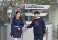 [소년중앙] LED 전구·고효율 단열재로 우리집도 에너지 자립 실천 시작