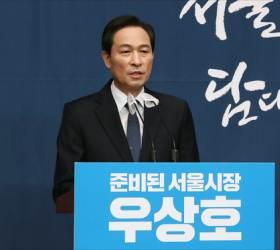 """우상호 """" MBㆍ박근혜 사면에 <!HS>전두환<!HE> 들이대지 말라"""""""