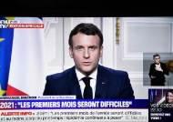 5일간 백신 접종 516명뿐···마크롱 열받게한 프랑스 관료주의