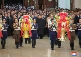 김정은·김여정 '남매통치' 공식선언 하나···당대회 띄우는 북한