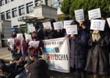 '정인이 사건' 양천서장, 경찰혁신 총책 역임···징계도 빠졌다