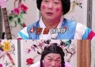 """'물어보살' 의뢰인 남편 """"21살 동갑내기 아내, 너무 예뻐 불안"""""""