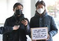 """""""1합시다"""" 캠페인 외친 김어준·주진우···野, 선거법 위반 고발"""