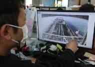 """한국에 묶여있는 이란 돈 7조...서로 """"인질극"""" 주장하는 까닭"""