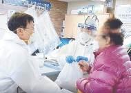 """""""직접 천 마스크 만들어 썼다""""...이렇게 살아난 광주교도소"""