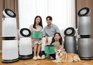'바이러스·세균 99.9% 제거' LG 퓨리케어 360도 공기청정기 신제품 출시