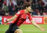 축구대표팀 수비수 김진수, 또 코로나 성금 3000만원 기부