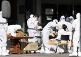 [속보] 코로나 확진 715명···누적 사망자 1000명 넘었다