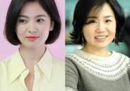 """[단독]송혜교, 김은숙 작가와 재회… """"신작 주인공 확정"""""""