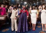 """""""내가 미국 다양성의 증거"""" 한복 입고 의원 선서한 순자씨"""