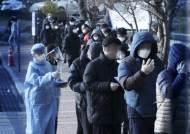 """BTJ열방센터 연쇄감염 전국으로 확산…""""검사 거부로 어려움"""""""
