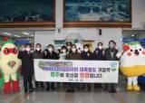 영주시, KTX첫 손님맞이 환영 및 관광홍보