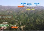 기사회생 설악산 케이블카 '산 넘어 산' 남은 인허가만 11개