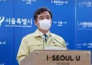 석달 남은 서울시장 대행의 알박기? 임기 3년 TBS 이사장 임명