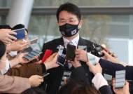 대한항공, 주총서 '유상증자' 통과···아시아나 인수 속도전