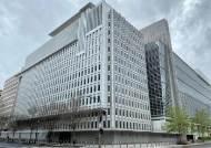 """세계은행 """"코로나19 통제 안 되면 올해 성장률 1.6% 그칠 것"""""""