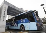영월교도소로 이감된 서울동부구치소 재소자 7명 추가 확진