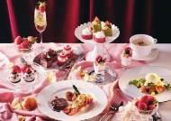 [호텔&이슈] 겨울이면 돌아오는 '딸기 뷔페', 올해는 테이블로
