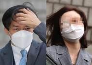 '징역 4년' 정경심 1심 판결문, 조국 5촌조카 재판증거로 쓴다