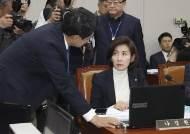 """서울시장 출마로 등판한 오신환 """"野후보들 과거 박원순 조연"""""""