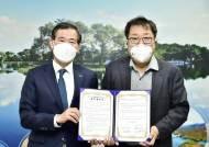 코레일관광개발, 제천시와 관광사업 활성화 업무협약 체결