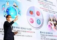 인천시민시장 대토론회 우수제안 시정에 반영된다