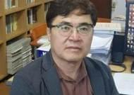 """5·18특별법 반대 전남대 교수 """"5·18로 민주주의 억압하는 법"""""""