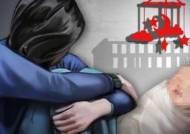 생후 13일 딸 안고 투신, 홀로 살아남은 친모 '징역 3년'