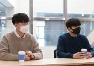 상명대, SW 인재 발굴 위한 'SM 경진대회' 대학생 아이디어 톡톡