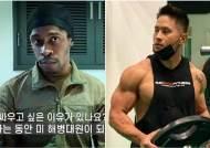 """미군 출신 격투기 선수, 유승준에게 도전장 던져! """"군인의 의미 가르쳐주겠다"""""""