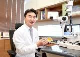 [기고] 노안백내장수술 부작용과 예방법