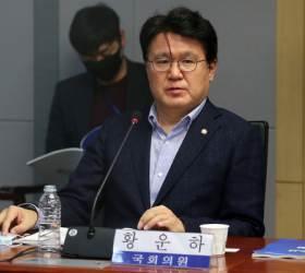 """[단독]황운하 '6인회식' 수사의뢰한 시민 """"방역·김영란법 위반"""""""