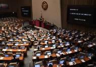 산재 사망사고 책임자 처벌, 중대재해처벌법 국회 통과
