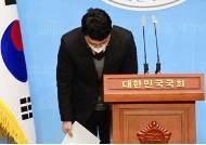 """""""남인순 사퇴"""" 압박받던 與 반격 """"野 성추문, 새누리당 회귀"""""""