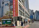 11억 집서 쫓겨날 위기…해운대 불법청약 '선의의 피해' 구제?
