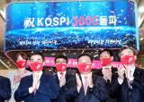 """3031.68 뚫었다 삼천피…시장선 """"정점 아니다"""""""