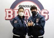 김재호 계약, 코치진 조각…두산의 겨울 숙제 끝나간다