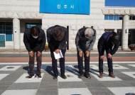 """경남도 """"진주 이·통장 제주 연수발 83명 확진은 도 지침 무시 탓"""""""