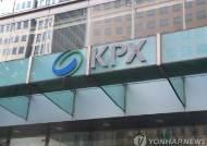 KPX 양규모 회장 총수일가, 계열사 부당지원 16억원 과징금