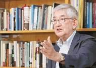 """최장집 """"사면론, 文이 띄웠을 것...이낙연 통해 여론 살핀 듯"""""""