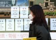 집 매매 계약서에 '세입자 계약갱신청구권' 행사 여부 명시된다