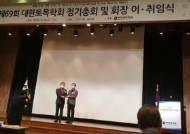 경복대학교 우종태 교수, 2021년 대한토목학회 저술상 수상