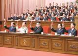 """김정은, 핵잠·다탄두로 '핵악몽' 위협…""""돈·기술 있을지 의문"""""""